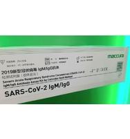 Экспресс-тест на коронавирус (поштучно)