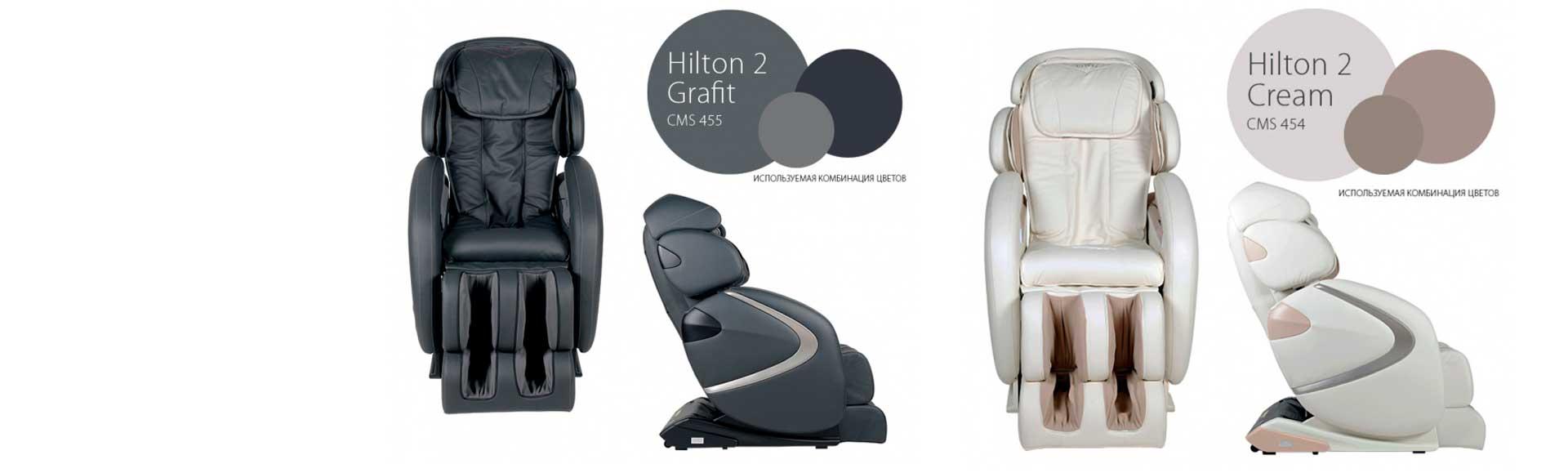Підберіть колір крісла