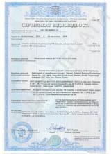 sertifikat-casada-1-sm.jpg