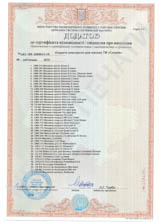 sertifikat-casada-2-sm.jpg